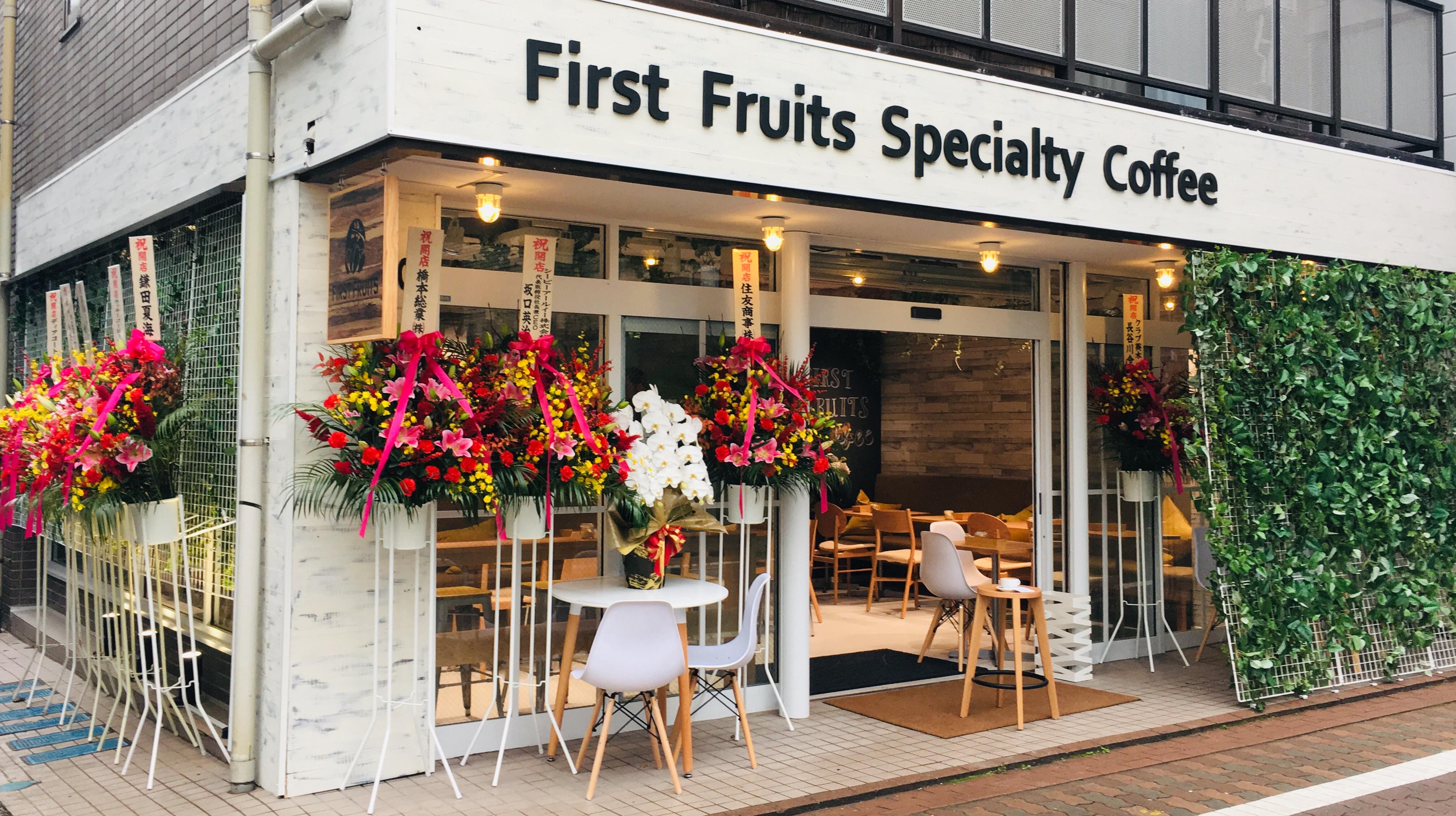 ファーストフルーツコーヒー 白金店! オーストラリアの人気カフェ