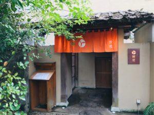 高輪ゲートウェイ 泉岳寺門前紋禅
