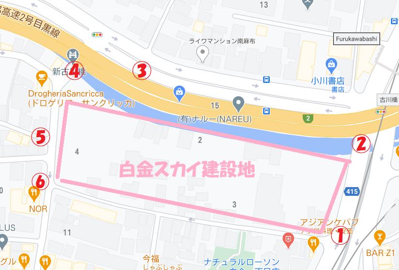 白金スカイ建設地マップ