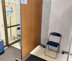 古川橋病院でpcr検査